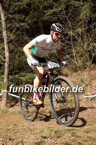 Alpina u. Cube Cup Bad Alexandersbad 2015_0393.jpg